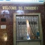 La gare d'ungheni